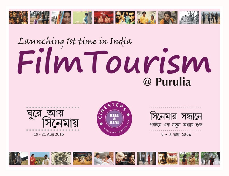 Film Tourism : Launching 1st time in India